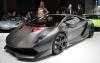 Lamborghini sản xuất Sesto Elemento