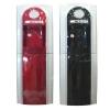 Cây nước uống nong lạnh dạng tủ đứng Daiwa L622B