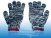 Găng tay sợi màu xám