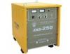 Máy hàn hồ quang một chiều HUTONG ZX5-250
