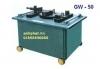 Máy uốn sắt GW50