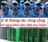 Thùng rác công cộng nhập khẩu lượng lớn 0911041000